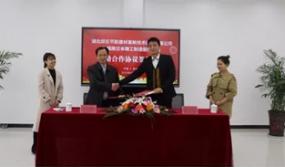 海外市场动态 | 邱氏高新签约越南日本精工制造