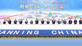 邱氏高新应邀参展第十六届中国--东盟博览会