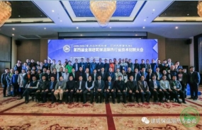 聚力高科技创新——2019第四届全国建筑保温隔热行业技术创新大会在武汉成功召开