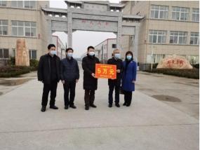暖在冬日 情系一线—湖北省总工会、市总工会领导走访邱氏高新