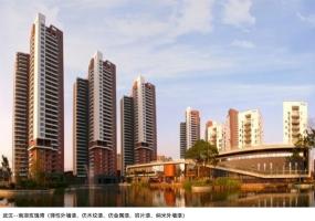 武汉--南湖玫瑰湾(弹性外墙漆、仿木纹漆、仿金属漆、岩片漆、纳米外墙漆)