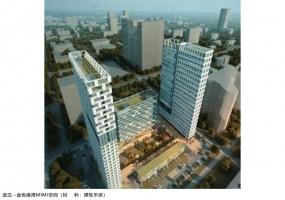 武汉--金色港湾MIMI空间(材料:弹性平涂)