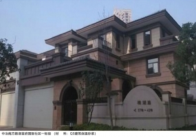 武汉--中冶南方韵湖首府国际社区一标段材料:QS建筑保温砂浆